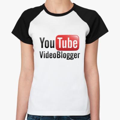 Женская футболка реглан YouTube VideoBlogger