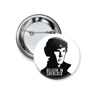 Значок 37мм Believe in Sherlock