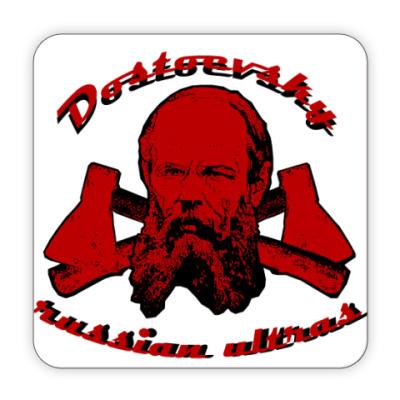 Костер (подставка под кружку) Dostoevsky russian ultras