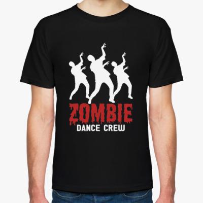 Футболка  Zombie dance crew