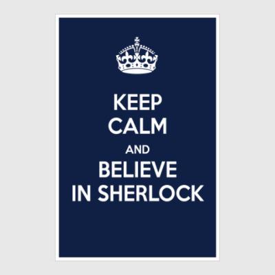 Постер Keep calm-Шерлок Холмс