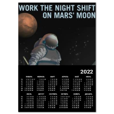 Календарь Mars Night Shift