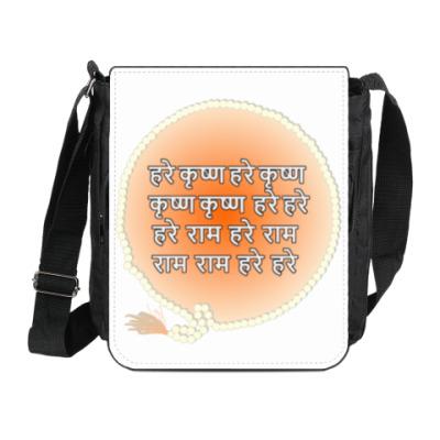 Сумка на плечо (мини-планшет) Харе Кришна, санскрит. мантра