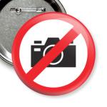 Фотосъемка запрещена!