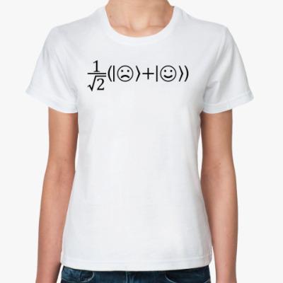 Классическая футболка Настроение