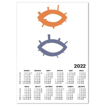 Календарь всевидящие око