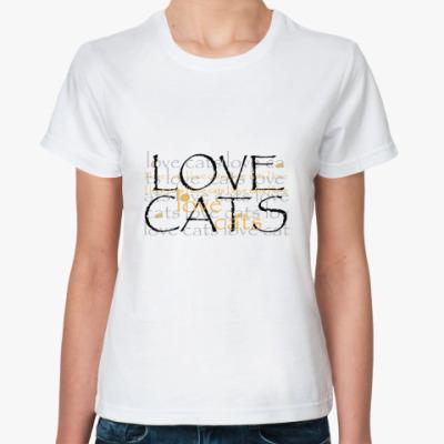 Классическая футболка Люблю кошек