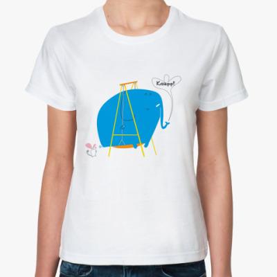 Классическая футболка Слоновий пазитифф!