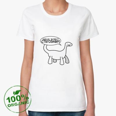 Женская футболка из органик-хлопка Стегозавр