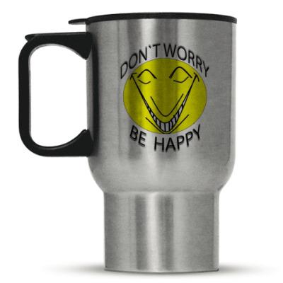 Кружка-термос Don`t worry be happy