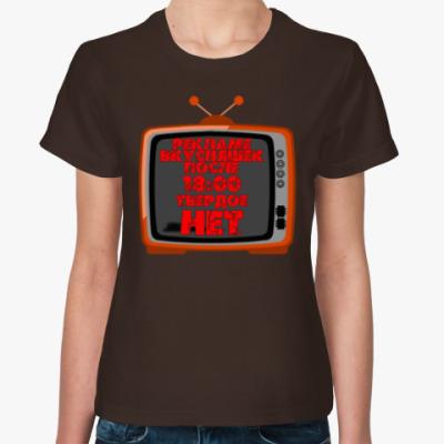 Женская футболка НЕТ рекламе вкусняшек после 18