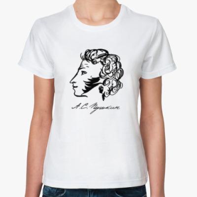 Классическая футболка Александр Пушкин