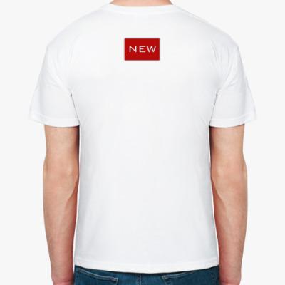 'New'