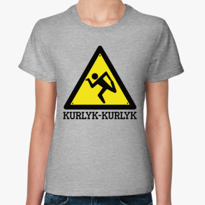 Женская футболка Осторожно: Курлык-курлык