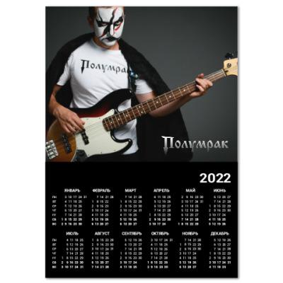 Календарь Настенный календарь A2 2020, черный
