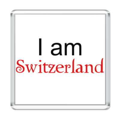 Магнит  I am Switzerland