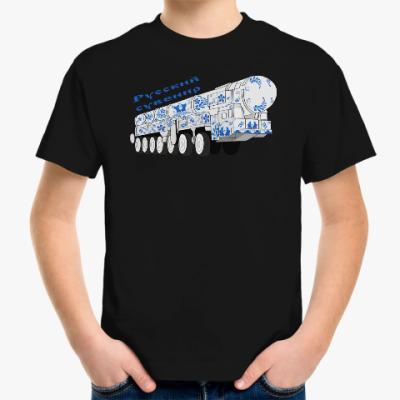Детская футболка Русский сувенир