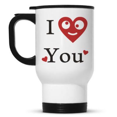 Кружка-термос I Love You | Я люблю тебя