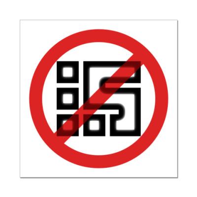 Наклейка (стикер)  STOP tv ZAO