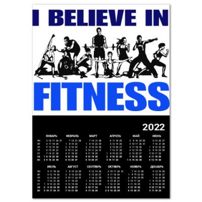 Календарь я верю в фитнес