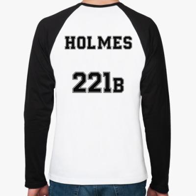 Футболка реглан с длинным рукавом Holmes 221B- number