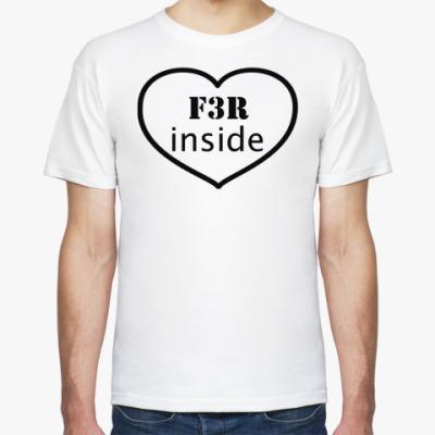 Футболка F3R inside