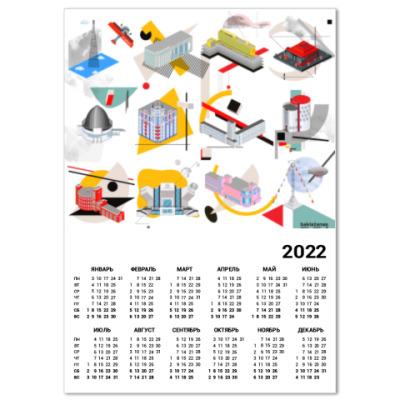 """Календарь Пиксель-арт """"В Новый 2021!"""""""