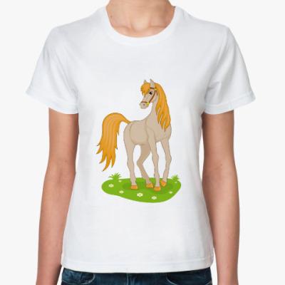 Классическая футболка Лошадь с золотой гривой