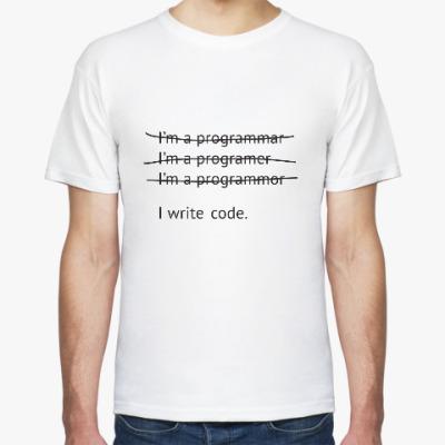 Футболка Я программист
