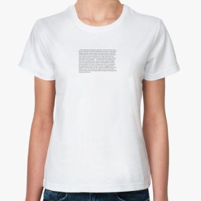 Классическая футболка Lolita