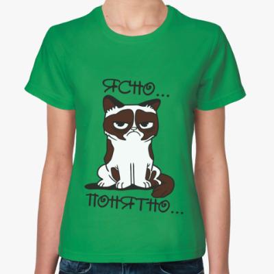 Женская футболка  Ясно, понятно.