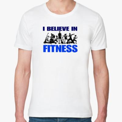 Футболка из органик-хлопка я верю в фитнес