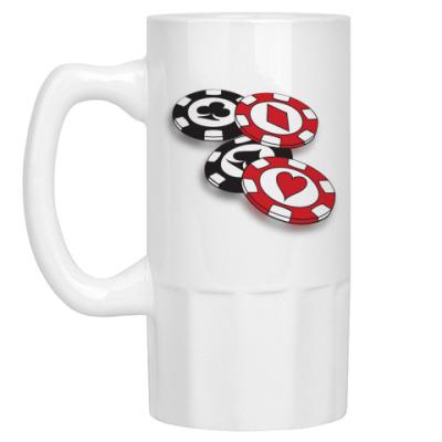 Пивная кружка  Покер