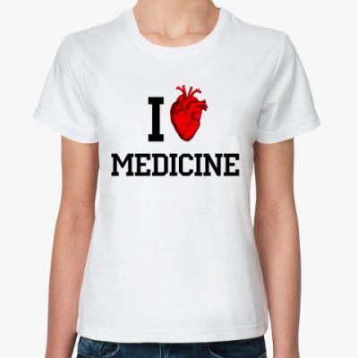 Классическая футболка Я люблю медицину