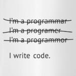 Я программист