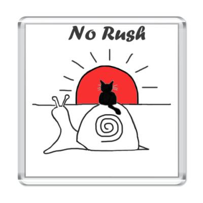 Магнит  No Rush