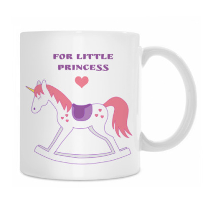 Unicorn for Little Princess