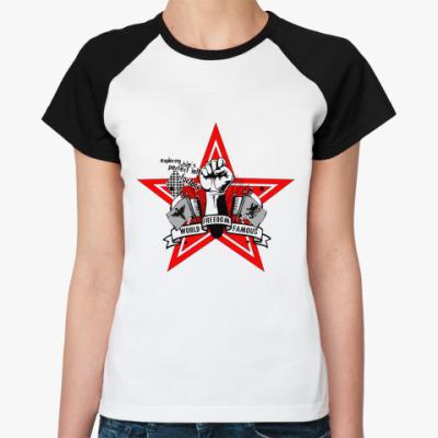 Женская футболка реглан Свобода