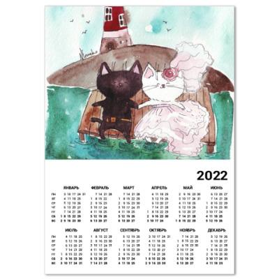 Календарь Сбежать на край света!
