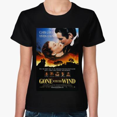 Женская футболка Вивьен Ли 'Унесенные ветром'
