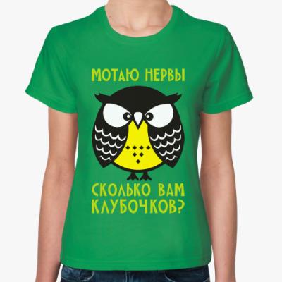 Женская футболка Совы. Совушки. Owl. Owls.
