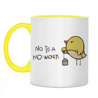 Кружка No tea, no work
