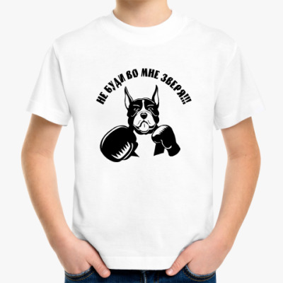 Детская футболка Не буди во мне зверя