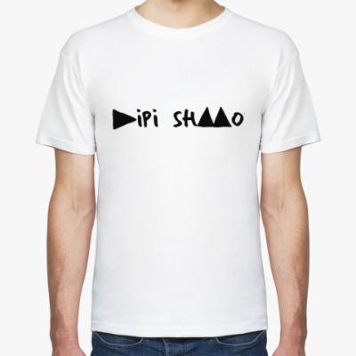 Футболка Depeche Mode - Dipi Shmot