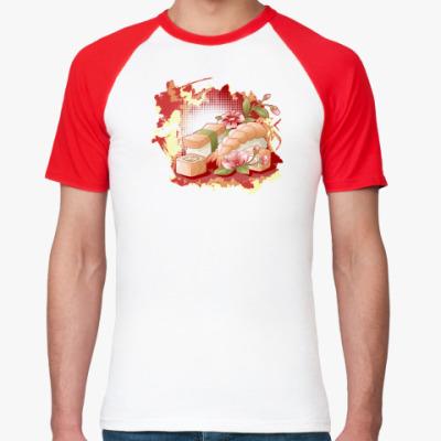 Футболка реглан 'С любовью к суши'
