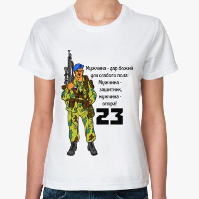 Классическая футболка 23 февраля десант