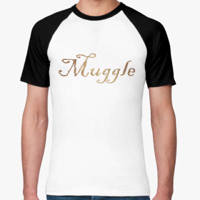 Футболка реглан  Muggle