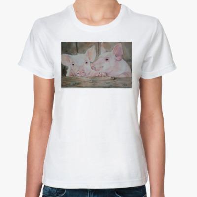 Классическая футболка Сладкая парочка символ года