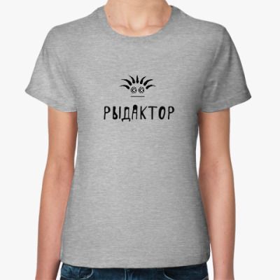 Женская футболка РЫДАКТОР №2, меланж