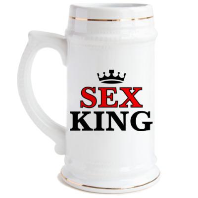 Пивная кружка Sex king